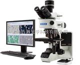 BX53M工业正置显微镜
