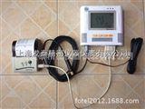 上海发泰批量供应温湿度自动存储打印记录仪L95-2P 冷库自动温度记录仪