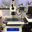VTM-1510G万濠工具显微镜