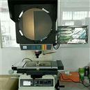 CPJ-3015AZ万濠投影仪