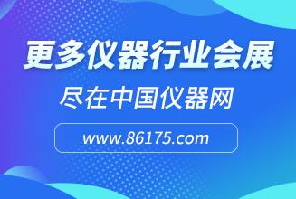 2020(杭州)第二届绿色化工催化加氢技术、催化剂开发及工业应用交流研讨会